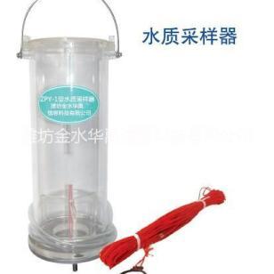 有机玻璃采水器图片