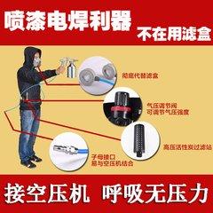 供应供气式防毒面具
