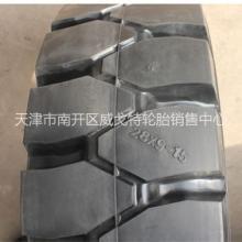 供应叉车轮胎28x9-15轮胎图片