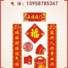 浙江对联厂/义乌红包厂家/利是封印刷