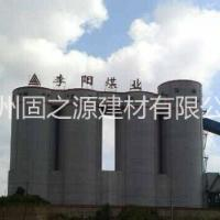 供应河南专业煤矿加固公司,河南工业建筑专业加固,河南库房加固