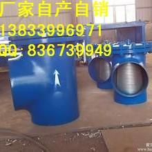供应用于电厂GD87的给水泵入口滤网批发价格|DN300*255给水泵入口滤网最低价格|汽动给水泵进口滤网
