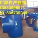 供应用于87电标管道的给水泵入口滤网图片|DN250*200给水泵进口滤网最低价格|乾胜牌给水泵入口滤网厂家