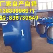 给水泵入口滤网图片图片