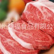 冷冻牛肉 冷冻牛肉批发厂家图片