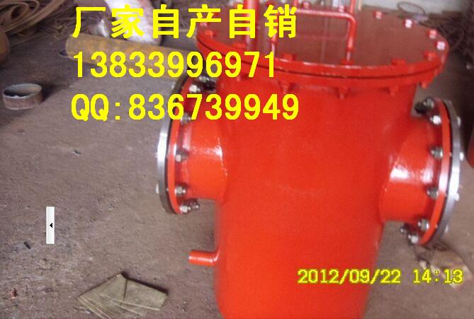 供应用于电厂管道的给水泵进口滤网厂家|dn150*100给水泵进口滤网厂家|生产给水泵入口滤网厂家