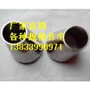 江西DN1000对焊异径管图片