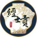 火锅加盟还不如做经士贡龙茶图片