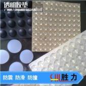 供应透明胶垫3m自粘 防滑脚垫哪里质量好 厂家直销