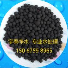 宇泰净水 供应江苏球形活性炭 强吸附性原声活性炭 厂家直销 量大从优批发