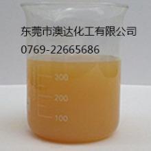 水性涂料助剂AS-CP304水性环保产品