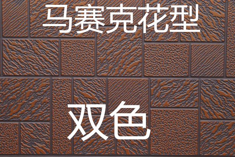 金属雕花板环保隔热材料金属雕花板保温装饰板