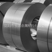3003防锈铝卷价格 辽宁防锈铝卷供应商 3003铝卷厂家批发批发