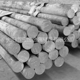 2A14铝合金棒价格|辽宁2A14铝棒价格|厂家批发2A11铝棒|2A12铝棒供货商