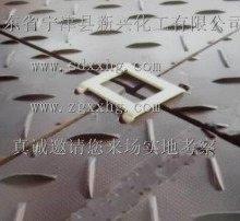 复合PE铺路垫板/建筑用铺路垫板