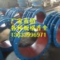 供应用于蒸汽管道的东安优质c2f伸缩接头报价 dn1900pn1.6mpa 供水管道伸缩接头供货厂家