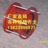 供应用于柔性伸缩接头的常宁优质伸缩接头SSJB-2 管道伸缩接头dn1700pn1.6mpa 伸缩接头报价
