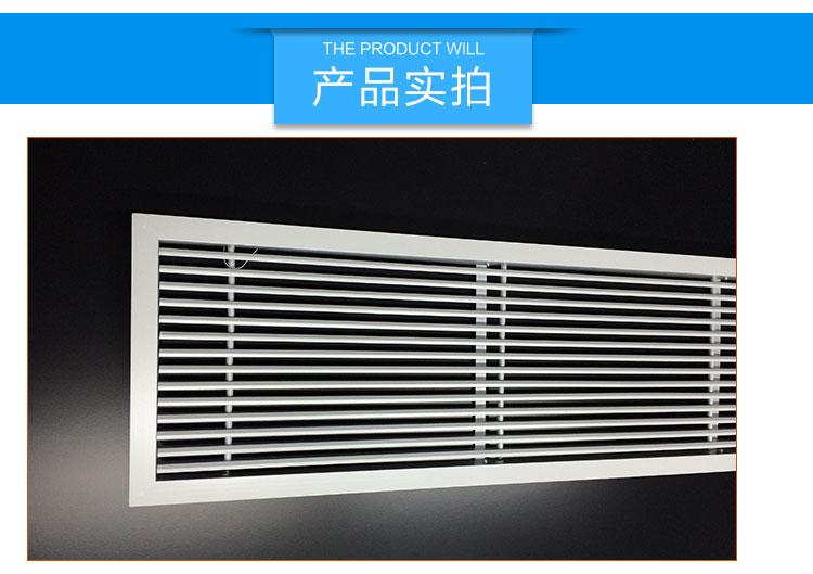 昆明铝幕墙凹凸装饰铝板