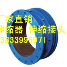 供应用于石油的现货压盖式松套伸缩接头 DN1300PN1.6大直径伸缩接头 乾胜牌伸缩接头厂家批发