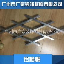 厂家直销 滚涂木纹铝格栅 天花吊顶铝格栅 质量保证