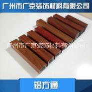 型材铝方通厂家图片