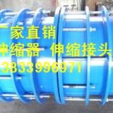 供应用于石油管道的法兰传力伸缩接头 DN150PN1.6伸缩接头生产厂家 卡箍式柔性伸缩接头