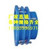 供应用于石油的高压限位伸缩接头 DN450PN1.6松套伸缩接头厂家