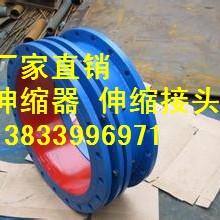 供應用于建筑管道的益陽優質伸縮接頭標準 dn1200pn1.6mpa VSSJA-1型單法蘭限位伸縮接頭廠家圖片