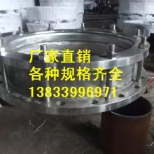 供应用于管路伸缩接头的JXF型可曲挠滤污伸缩接头 DN400PN1.0钢管伸缩接头价格批发