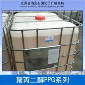 供应用于乳化的厂价直销 聚丙二醇 海石花 量大优惠