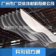 深圳造型铝方通价格