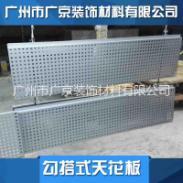 广汽传祺4S店吊顶镀锌钢板生产商图片