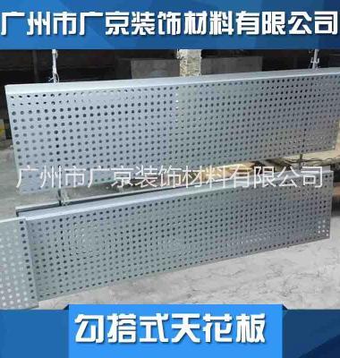 微孔镀锌钢板图片/微孔镀锌钢板样板图 (4)