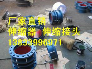 供应用于供水的南水北调伸缩接头 DN32PN2.5 管道伸缩接 耐酸咸伸缩接头厂家
