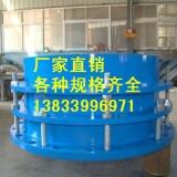 供应用于电力管道的株州双法兰传力伸缩接头dn800pn1.6mpa  伸缩接头法兰式 套管伸缩接头专业生产厂家
