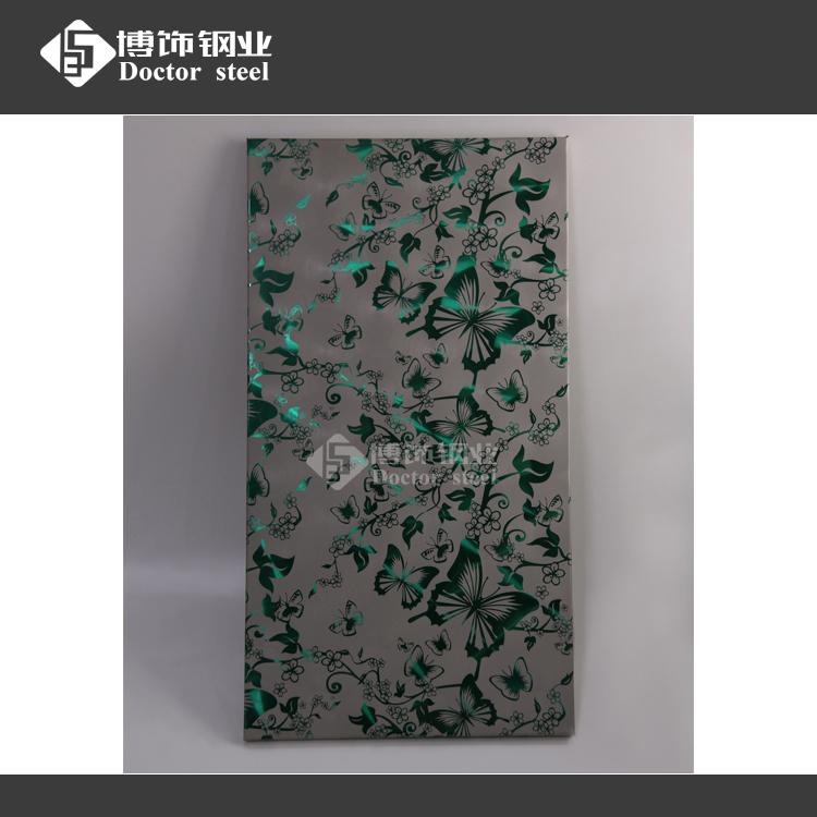供应304不锈钢镭射板翡翠绿花纹 彩色花纹板价格【厂家直销】专业表面处理钢板