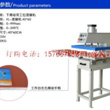 全自动服装气动双工位烫画机/热转印机