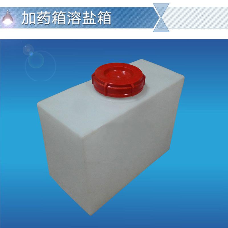 供应东莞M圆桶系列 M-2000L PE圆桶 耐酸碱广口塑料水桶