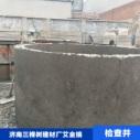 济南隐形井盖不锈钢井盖图片