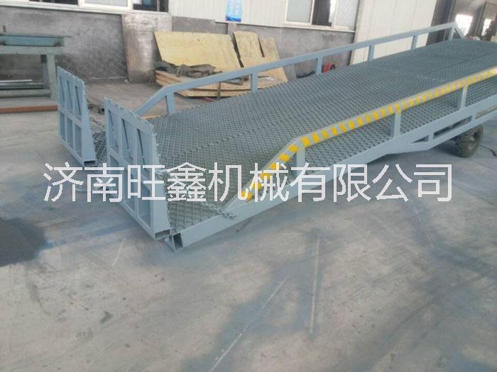 供应移动登车桥 移动液压登车桥 可定做各种吨位