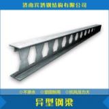 供应用于小区门头 大型广场 小区车棚的异形钢梁 钢构件弧形梁 牛腿生产加工 异形钢材厂家定做