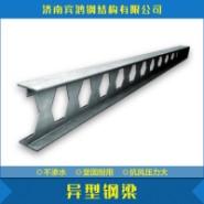 异形钢梁 钢构件弧形梁图片
