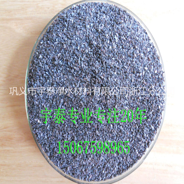 宇泰净水 供应椰壳活性炭 浙江活性炭厂家直销 高碘值高比表面积活性炭 量大从优