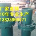 台州DN125PN2.0绝缘法兰图片