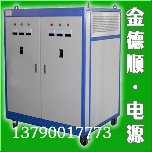 供应用于电解的高频脉冲开关电源,大功率稳压电源