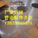 供应用于02S403的吸水喇叭管 DN550吸水喇叭管生产厂家
