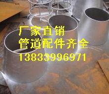 供应用于02S403的风管喇叭口 DN100外汇喇叭口 喇叭口气体安装
