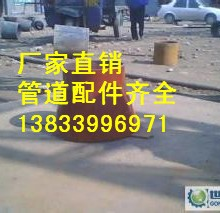 供应用于管道的DN500吸水喇叭口厂家 电力管道喇叭口批发价格