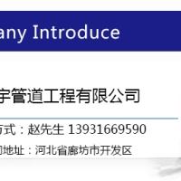 供应萍乡市顶管价格,萍乡市专业顶管施工队伍,低价承接萍乡市顶管工程