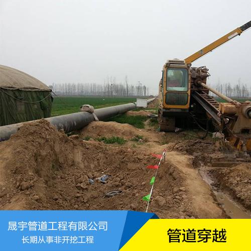 供应天水市过马路顶管施工,晟宇非开挖,专业天水市顶管工程施工